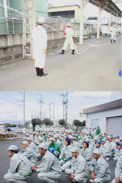 防災訓練2017.png
